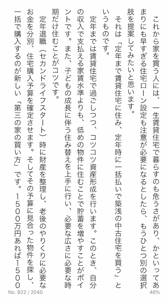 f:id:yougaku-eigo:20190925143401p:image