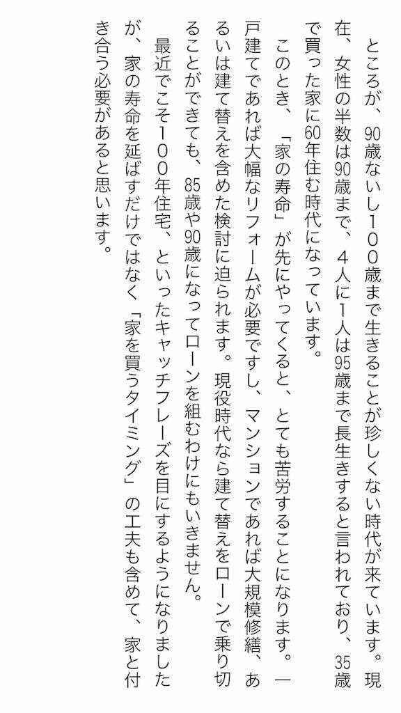 f:id:yougaku-eigo:20190925143553p:image