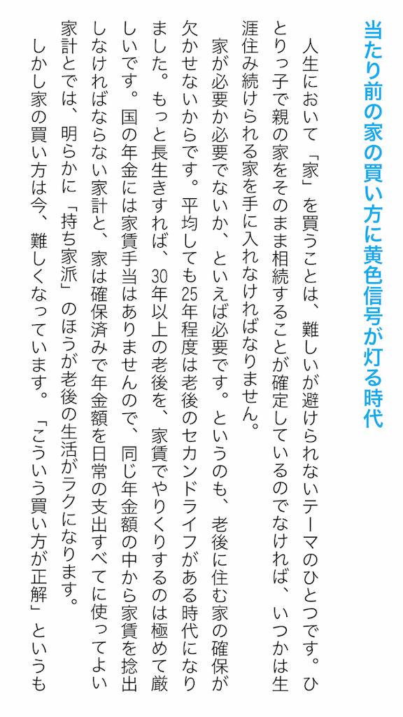 f:id:yougaku-eigo:20190925143601p:image