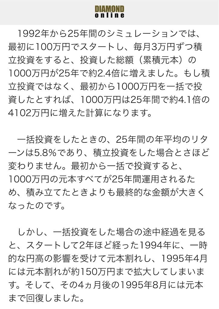 f:id:yougaku-eigo:20191001030809j:image