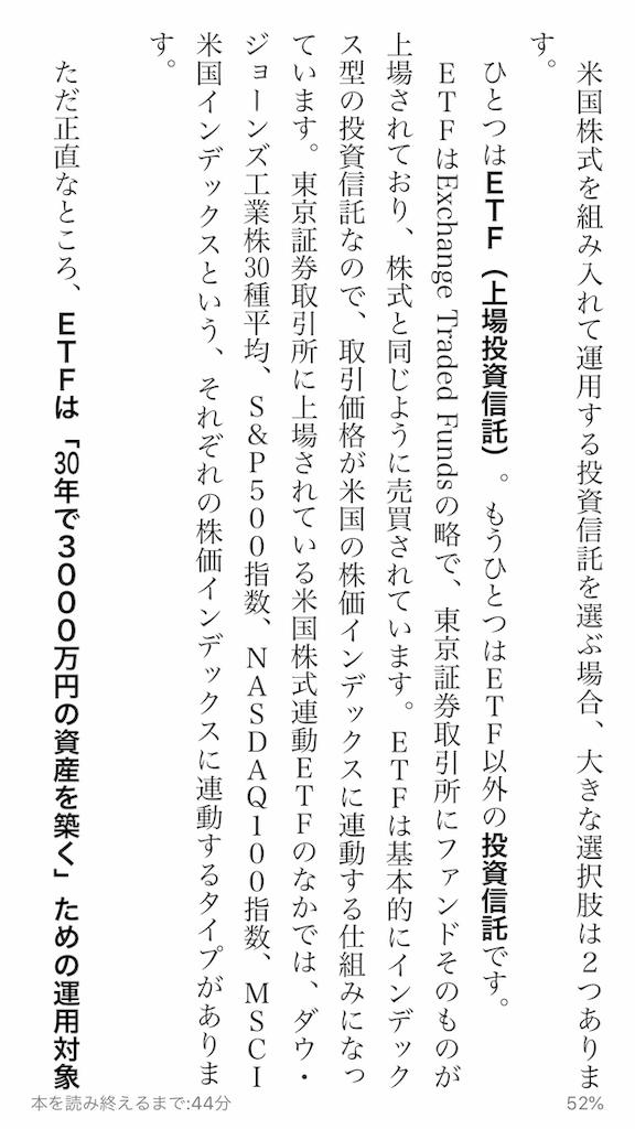 f:id:yougaku-eigo:20191002230329p:image