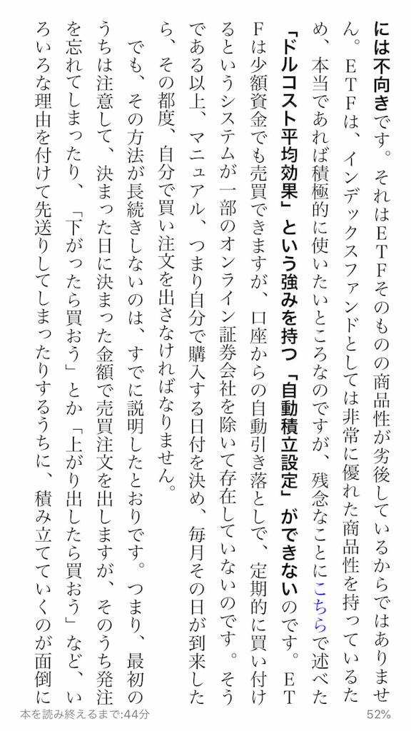 f:id:yougaku-eigo:20191002230334p:image