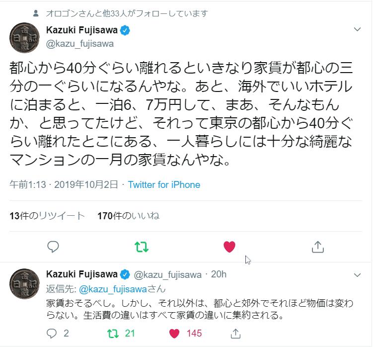 f:id:yougaku-eigo:20191003105532p:plain
