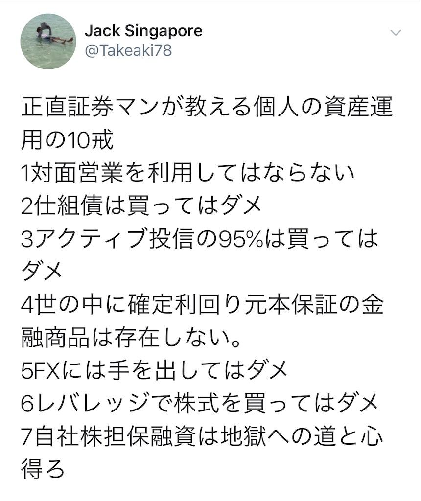 f:id:yougaku-eigo:20191007071341j:image