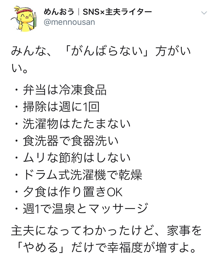 f:id:yougaku-eigo:20191007103012j:image