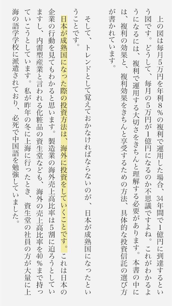 f:id:yougaku-eigo:20191010003803p:image