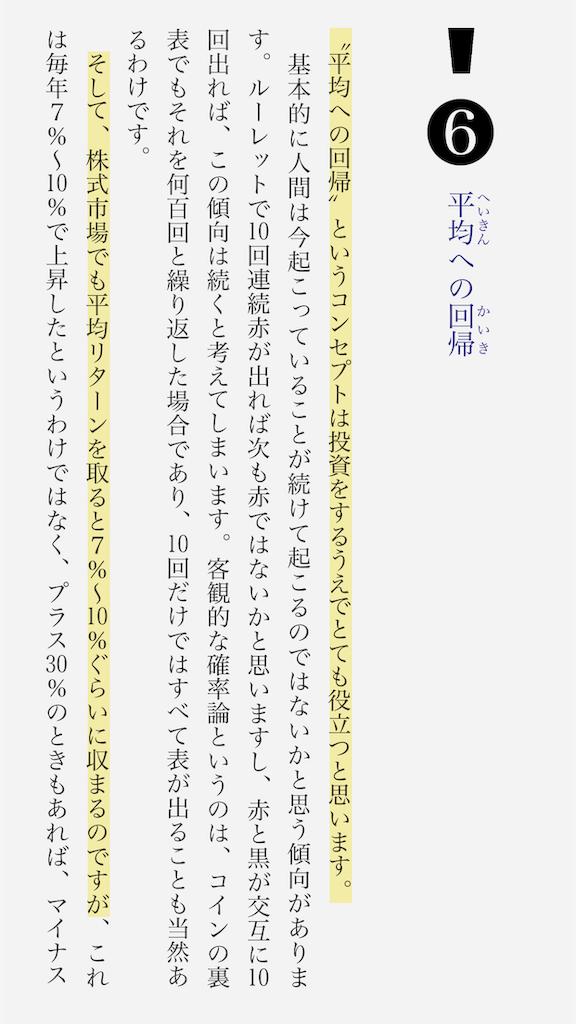 f:id:yougaku-eigo:20191010014028p:image