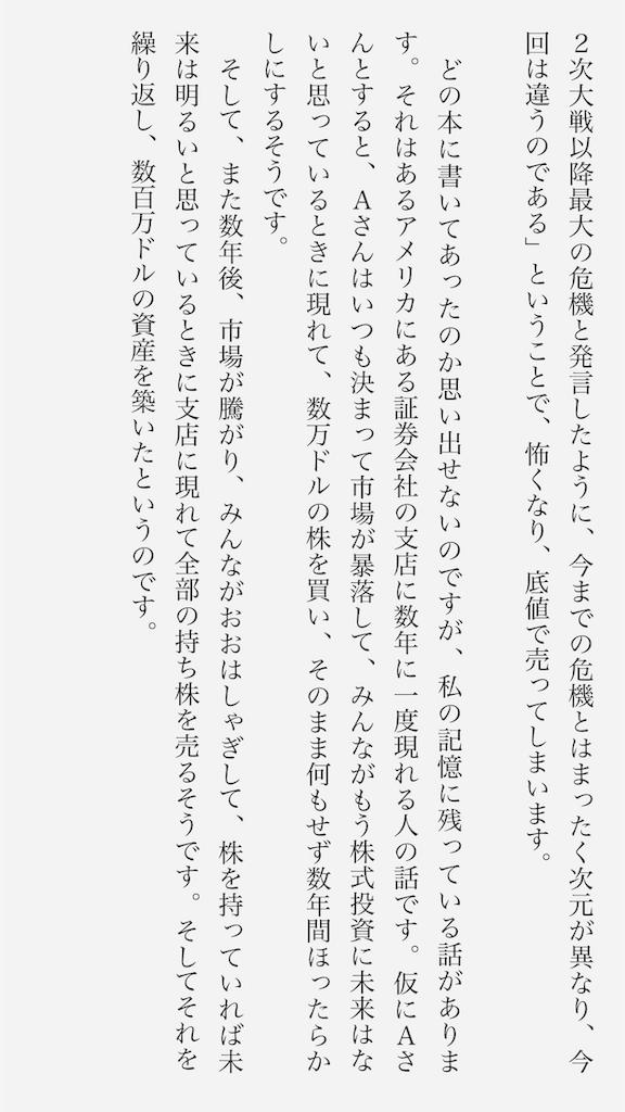 f:id:yougaku-eigo:20191011020052p:image