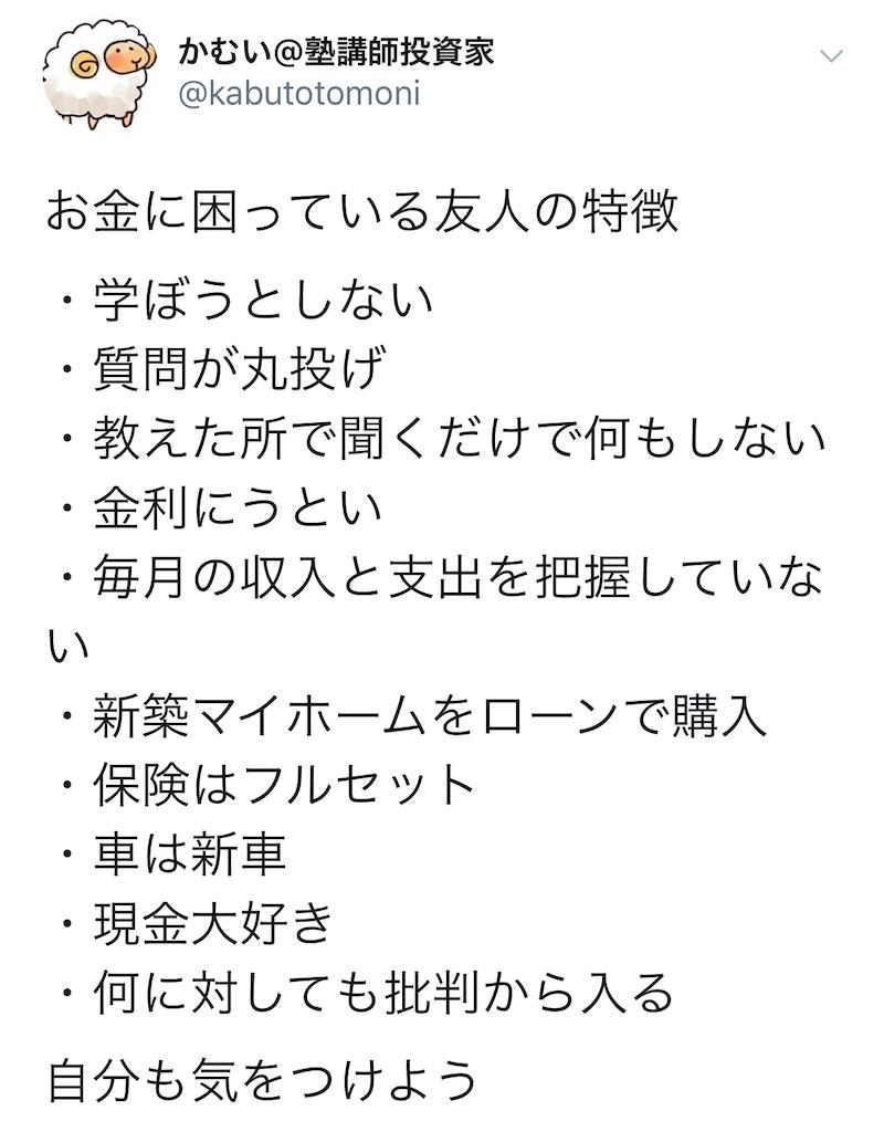 f:id:yougaku-eigo:20191011032527j:image