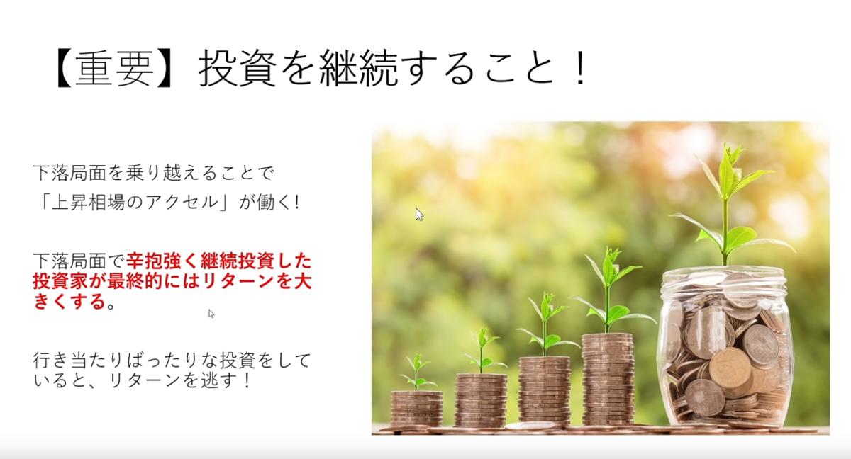 f:id:yougaku-eigo:20191018235220p:plain