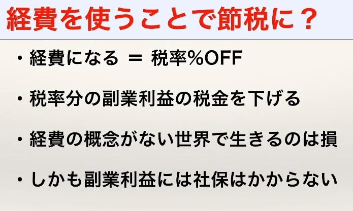 f:id:yougaku-eigo:20191022083034p:plain