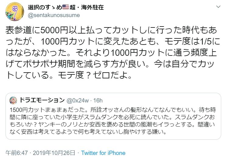f:id:yougaku-eigo:20191027095357p:plain