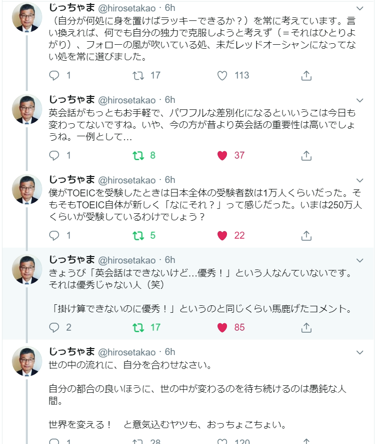 f:id:yougaku-eigo:20191102231604p:plain