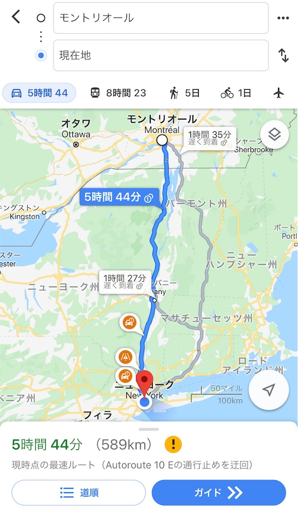 f:id:yougaku-eigo:20191112023311j:image