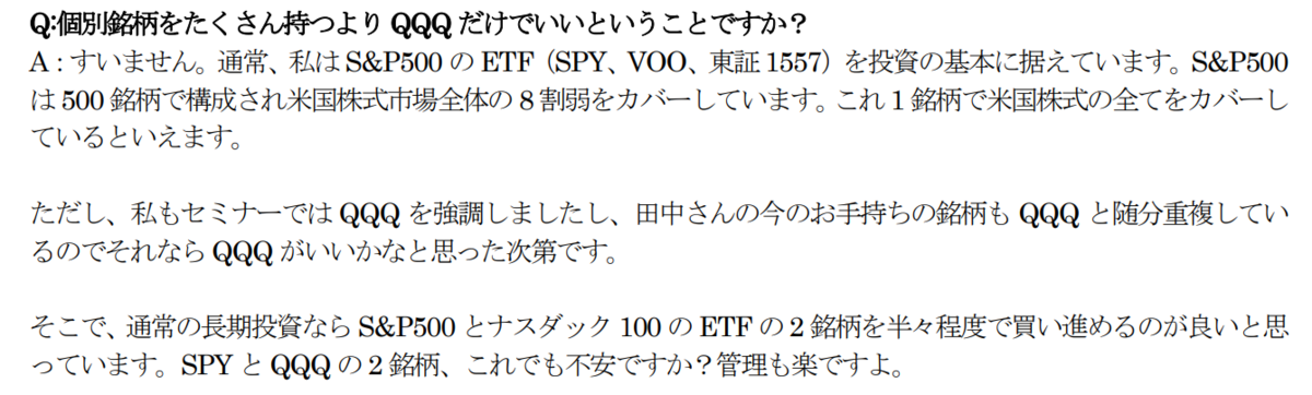 f:id:yougaku-eigo:20191116014042p:plain