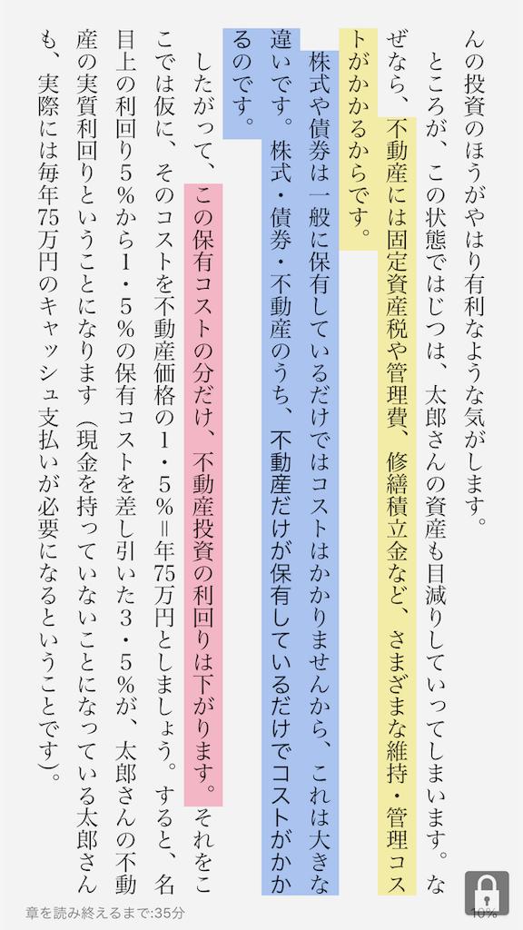 f:id:yougaku-eigo:20191117091110p:image