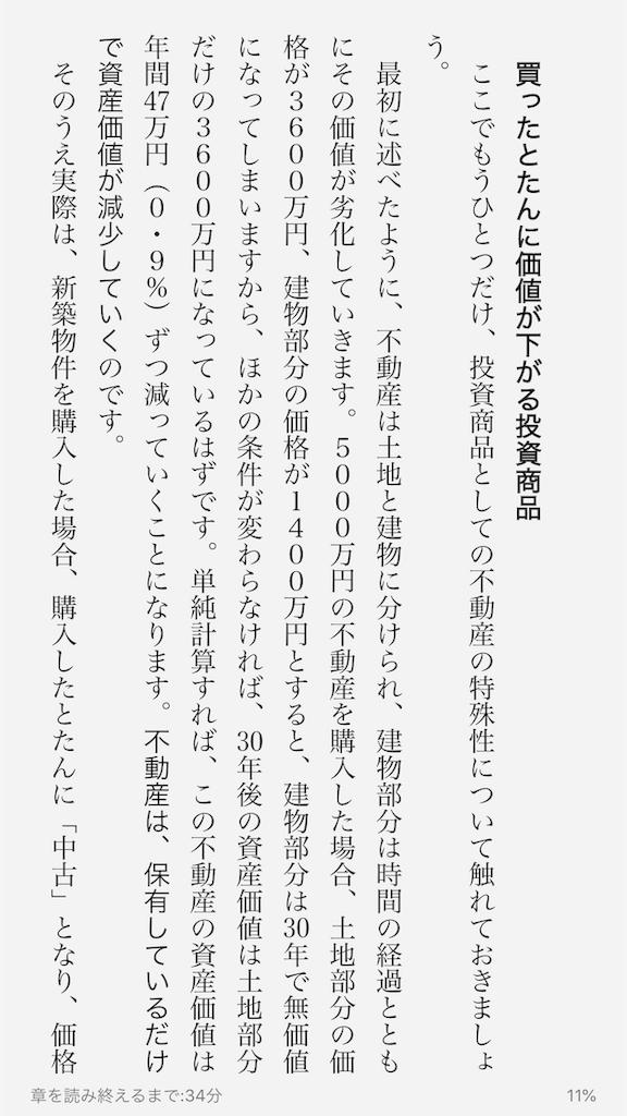 f:id:yougaku-eigo:20191117103616p:image