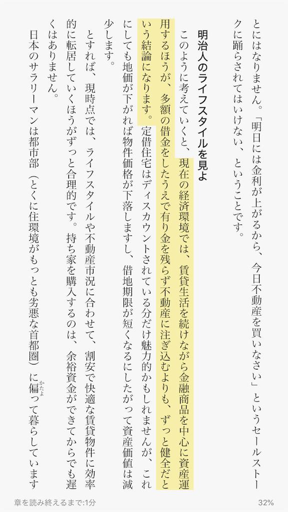 f:id:yougaku-eigo:20191117105221p:image