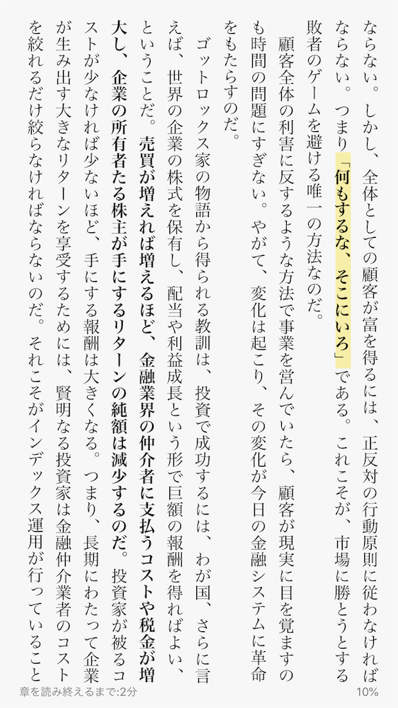 f:id:yougaku-eigo:20191118053547p:image