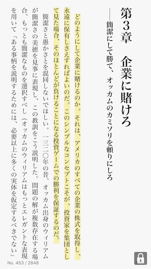 f:id:yougaku-eigo:20191118060718p:image
