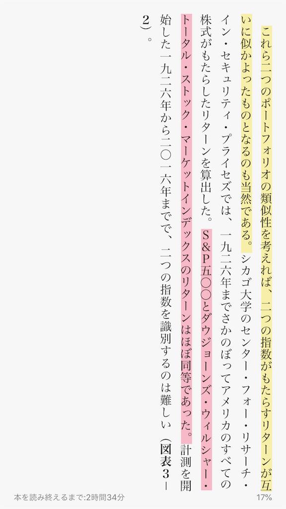 f:id:yougaku-eigo:20191118061555p:image
