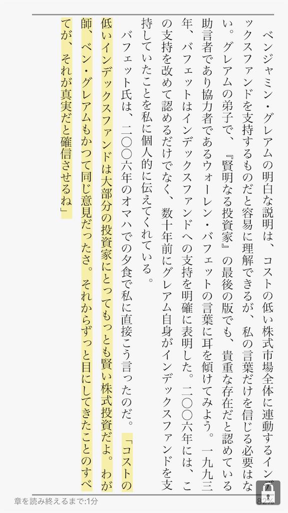 f:id:yougaku-eigo:20191118111029p:image