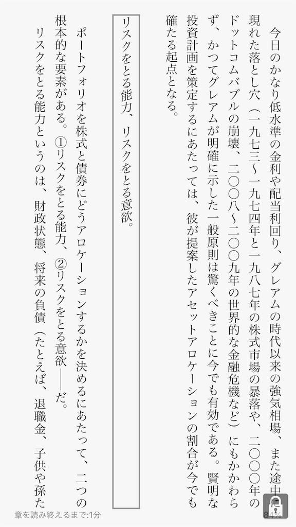 f:id:yougaku-eigo:20191118112602p:image