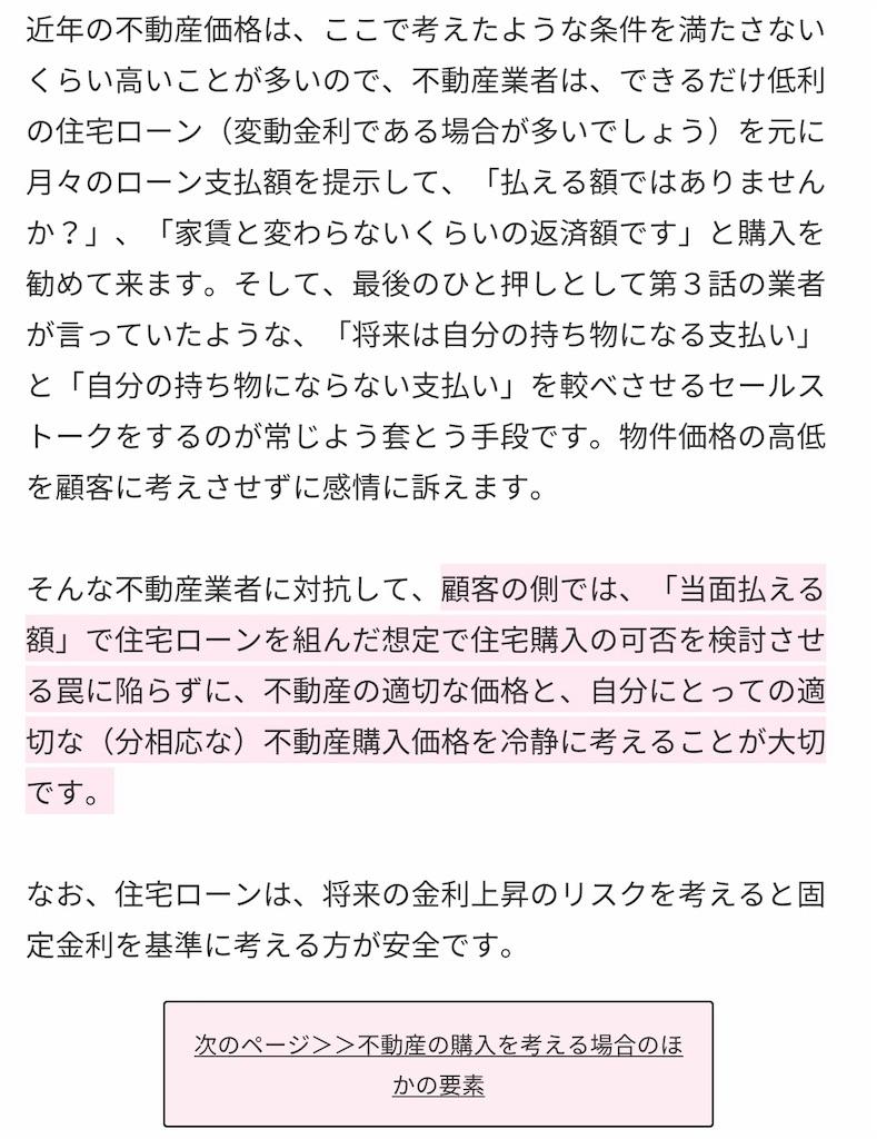 f:id:yougaku-eigo:20191122003516j:image
