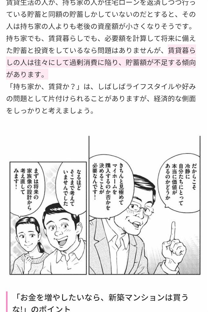 f:id:yougaku-eigo:20191122003521j:image