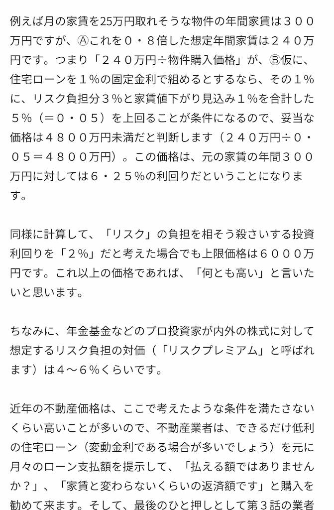 f:id:yougaku-eigo:20191122003525j:image