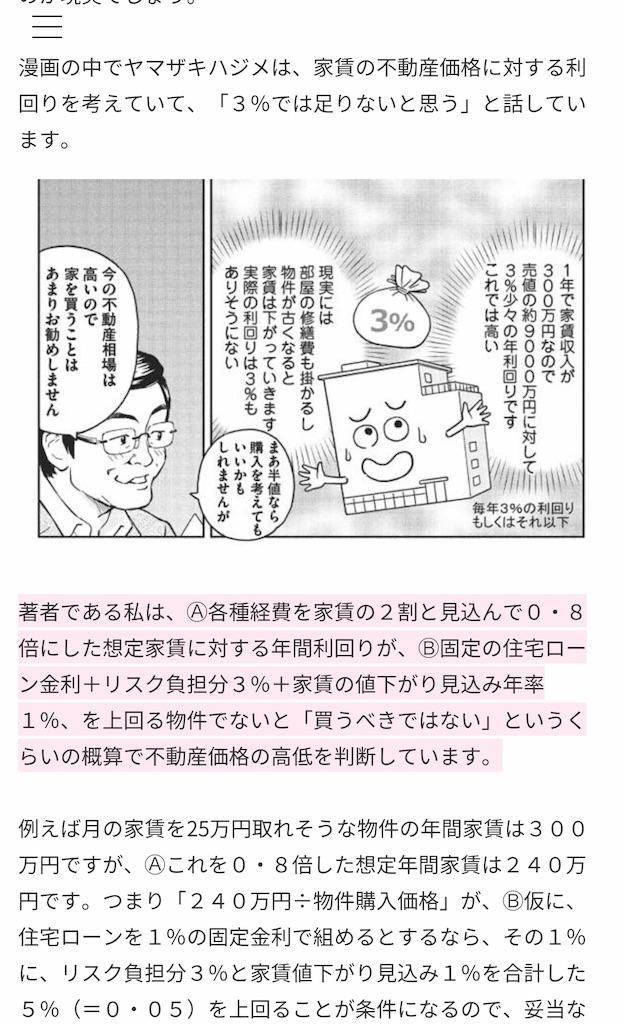 f:id:yougaku-eigo:20191123001207j:image