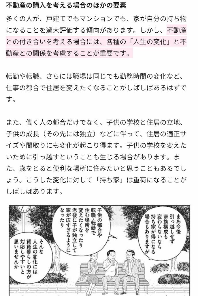 f:id:yougaku-eigo:20191123001212j:image