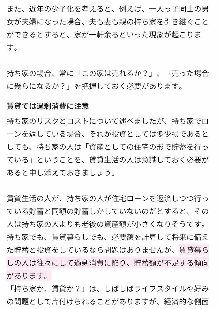 f:id:yougaku-eigo:20191123001216j:image