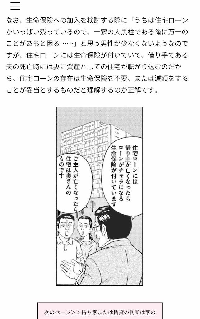 f:id:yougaku-eigo:20191123001220j:image