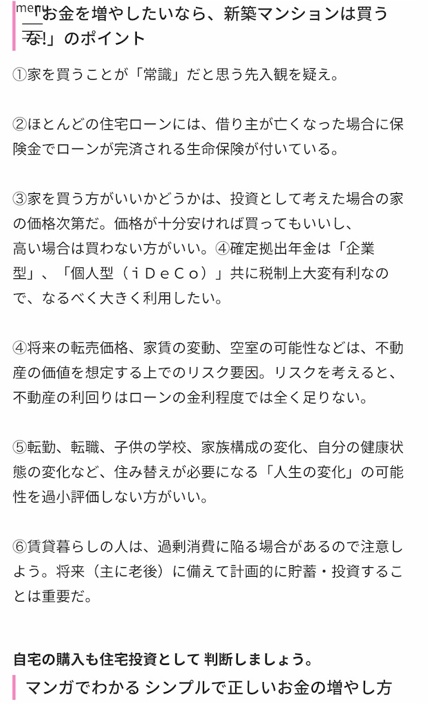 f:id:yougaku-eigo:20191123001230j:image
