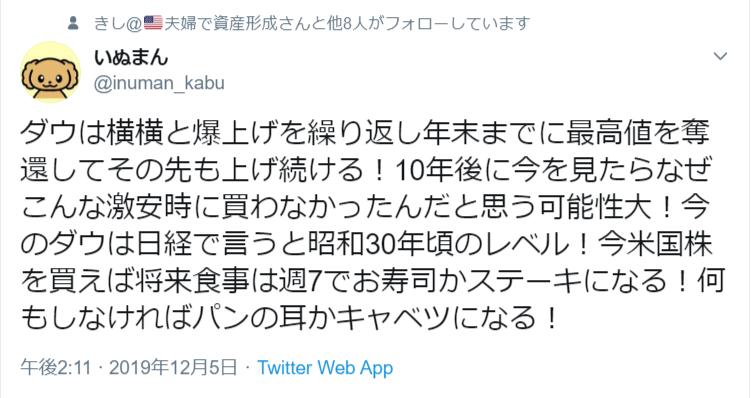 f:id:yougaku-eigo:20191206094945p:plain