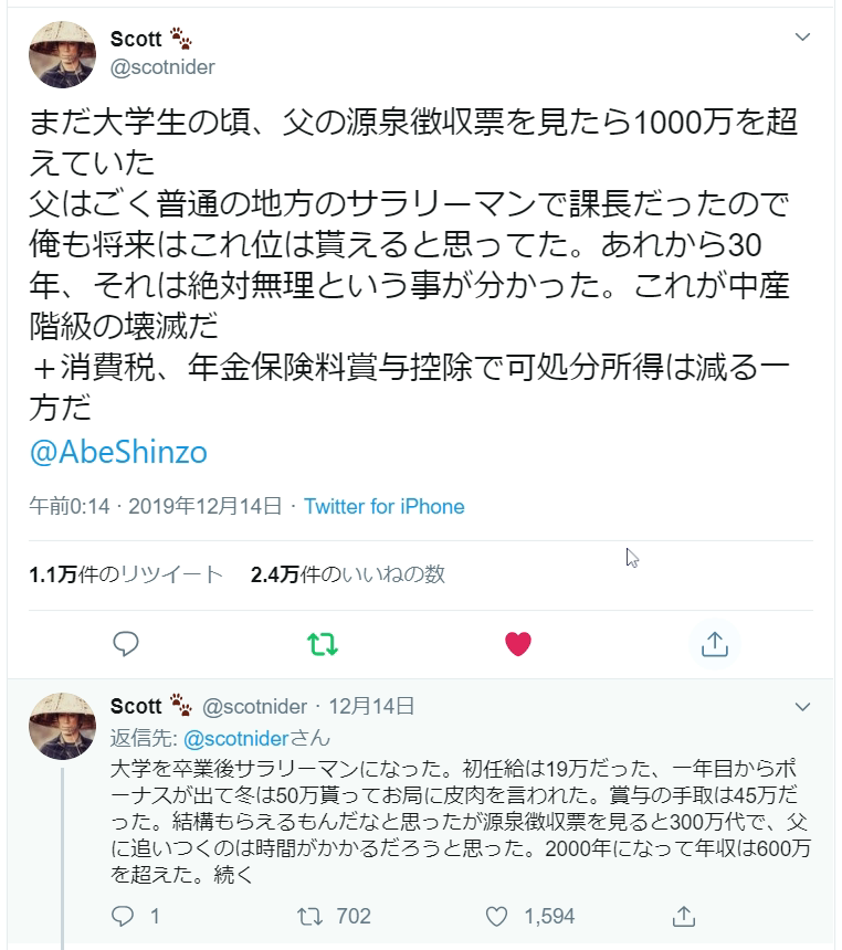 f:id:yougaku-eigo:20191217021337p:plain