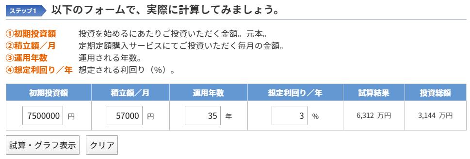 f:id:yougaku-eigo:20191217110536p:plain