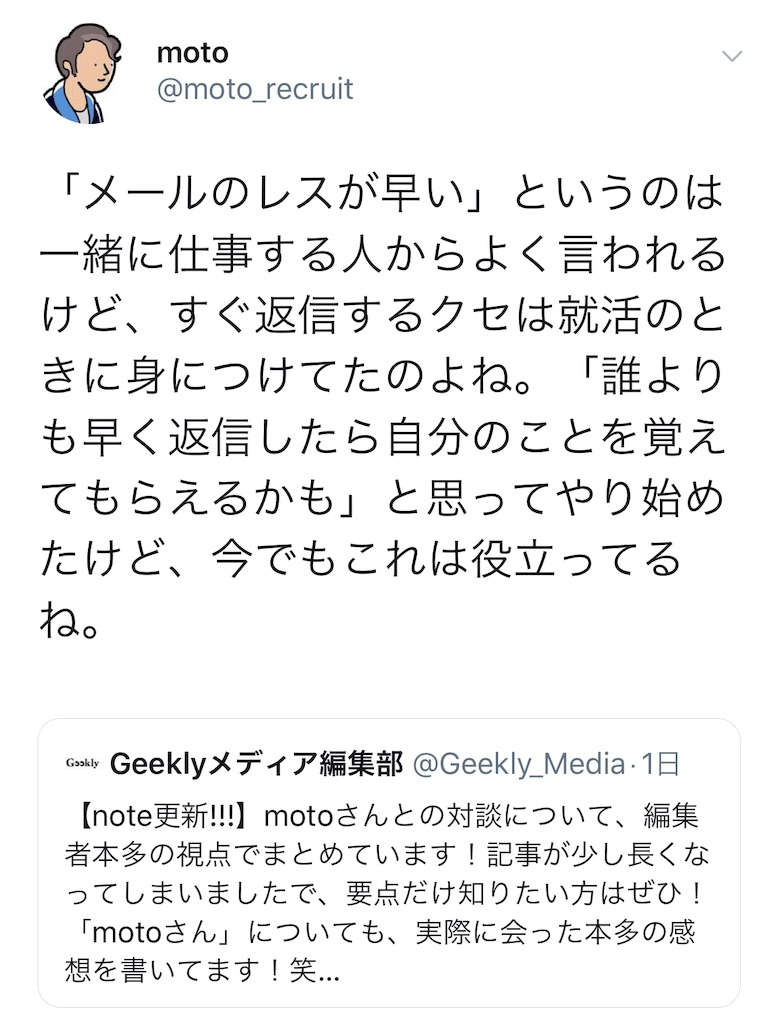 f:id:yougaku-eigo:20191217212043j:image