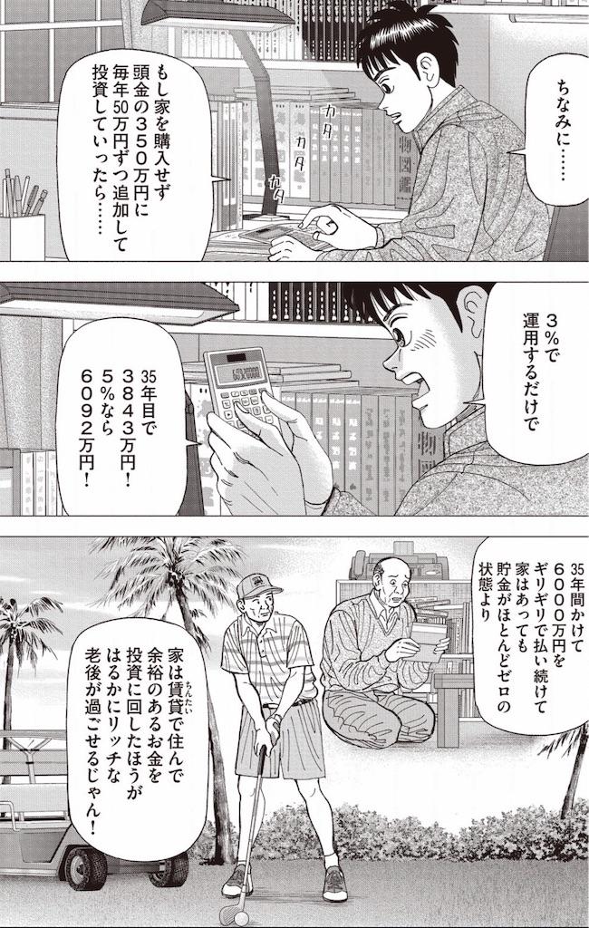 f:id:yougaku-eigo:20191218013413p:plain