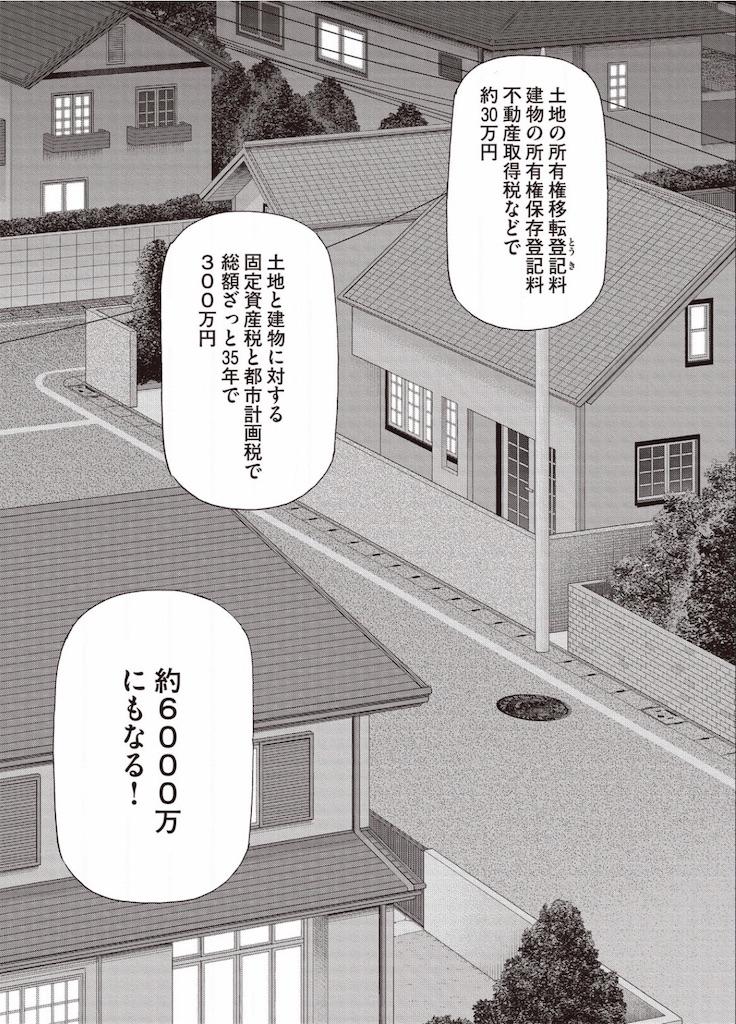 f:id:yougaku-eigo:20191218021732j:plain