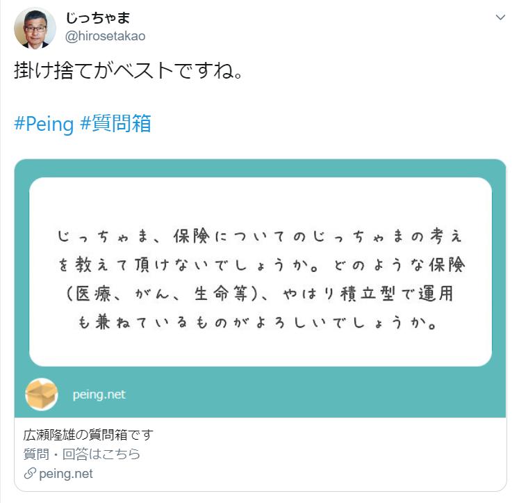 f:id:yougaku-eigo:20191220234933p:plain