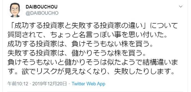 f:id:yougaku-eigo:20191221003649p:plain