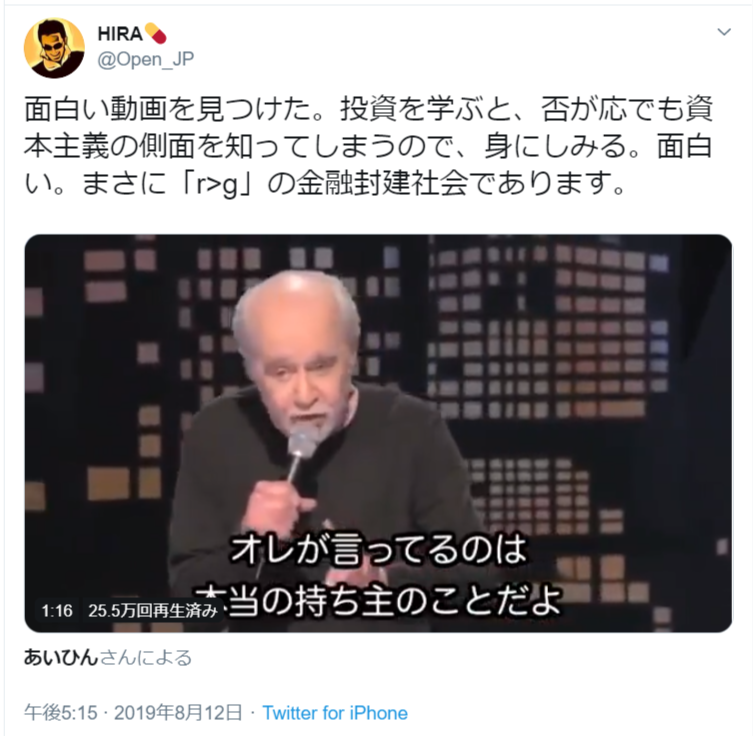 f:id:yougaku-eigo:20191221224613p:plain