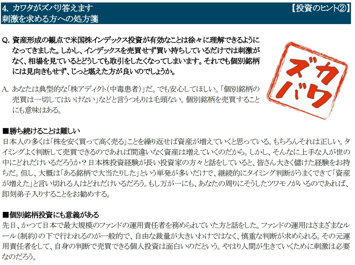 f:id:yougaku-eigo:20191223062347p:plain