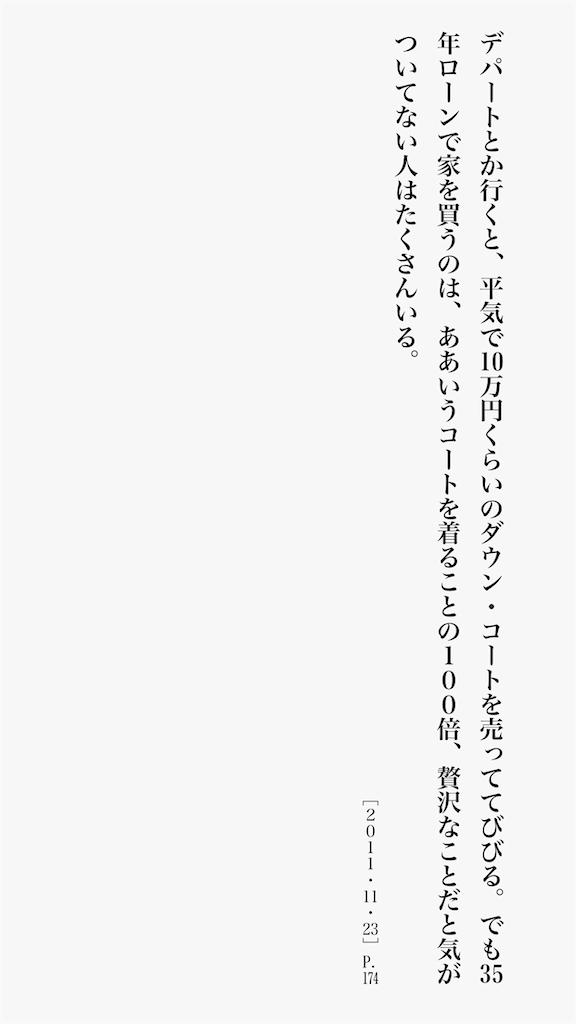 f:id:yougaku-eigo:20191229105940p:image