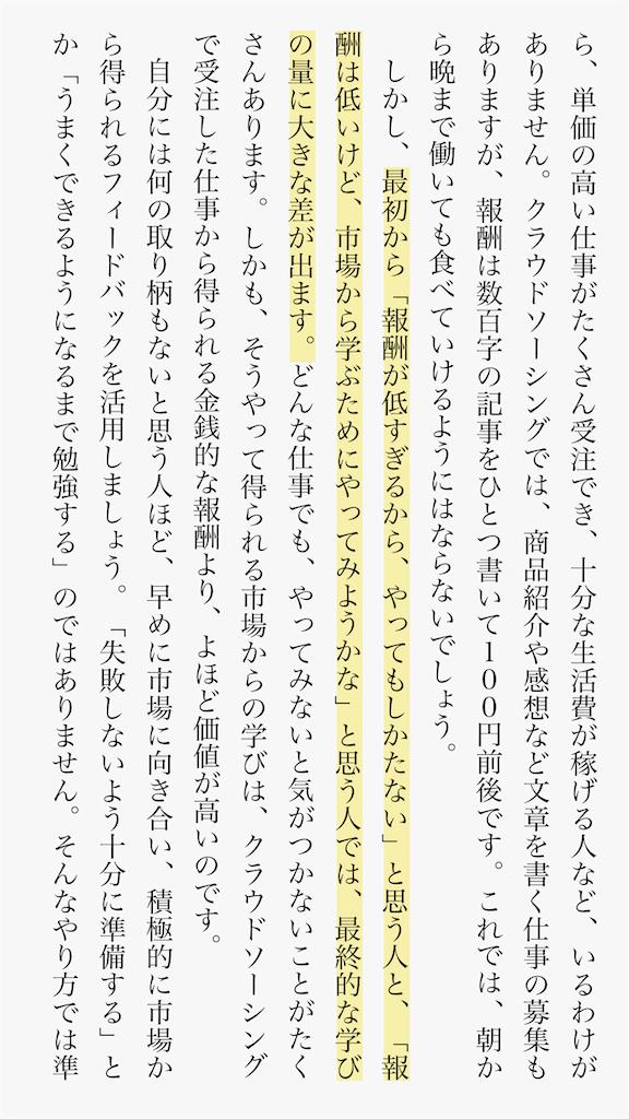 f:id:yougaku-eigo:20191229110536p:image