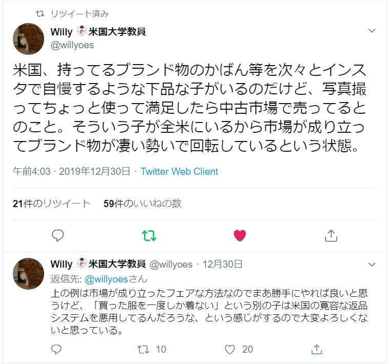 f:id:yougaku-eigo:20200101024550p:plain