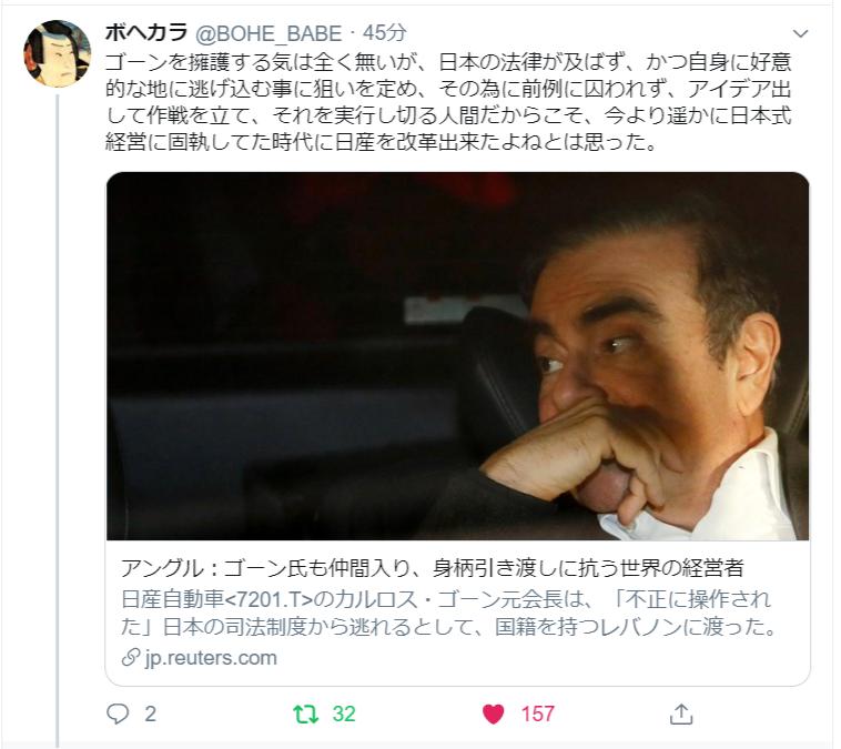 f:id:yougaku-eigo:20200101145539p:plain