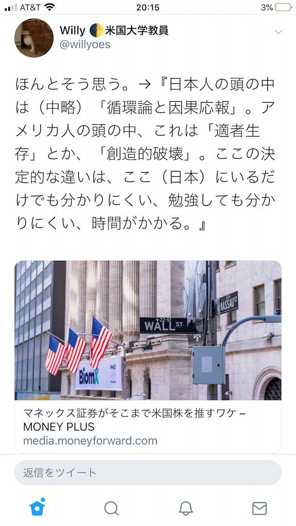 f:id:yougaku-eigo:20200102110419p:image